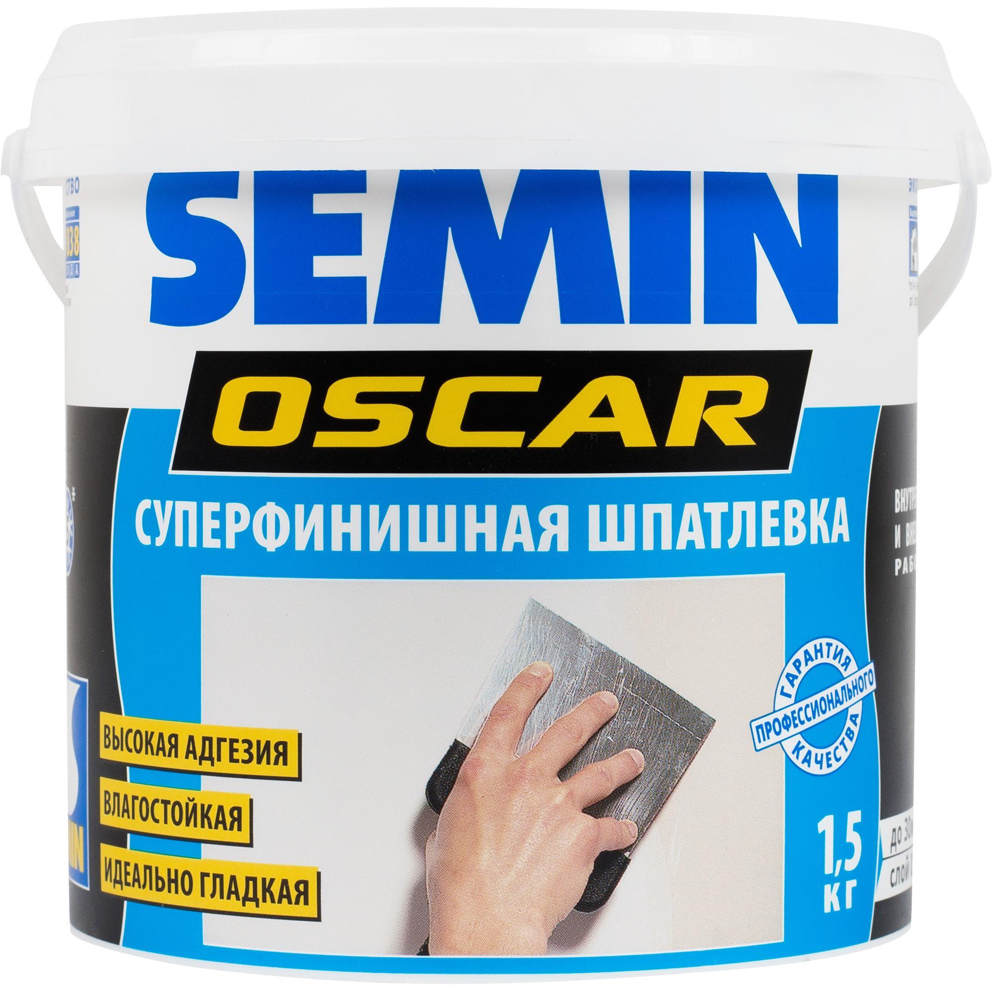 Бояу жұмыстарына арналған тегістегіштер: OSCAR Semin фиништік ылғалға төзімді тегістеуіші, 1 қаптаманың салмағы 1,5 кг