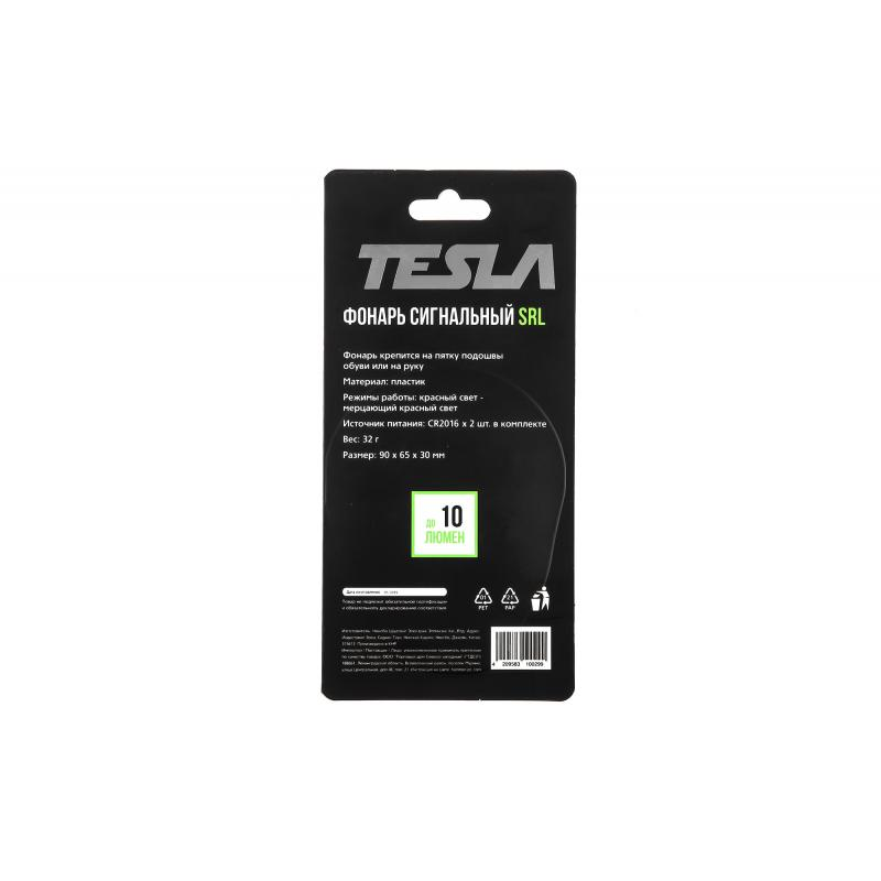 Фонарь сигнальный Tesla SRL