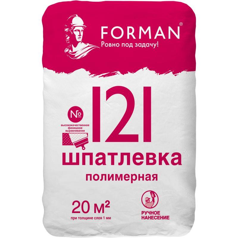 Шпаклёвка полимерная финишная Forman №121 25 кг