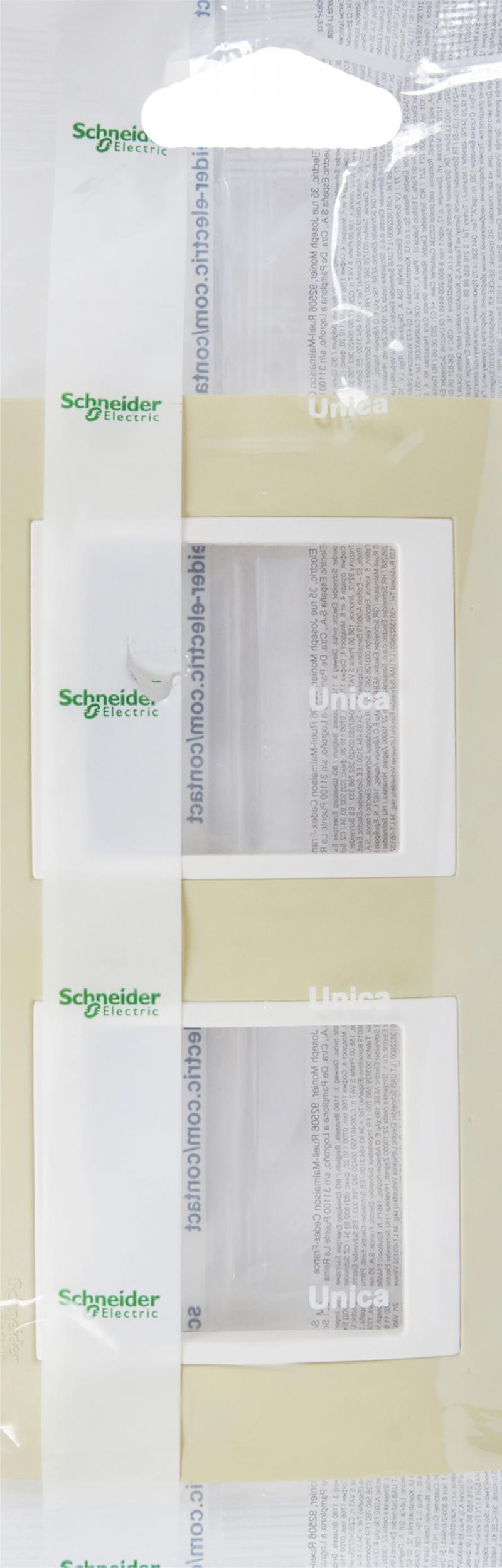 Рамка для розеток и выключателей Schneider Electric Unica 2 поста, цвет зелёное яблоко/бежевый