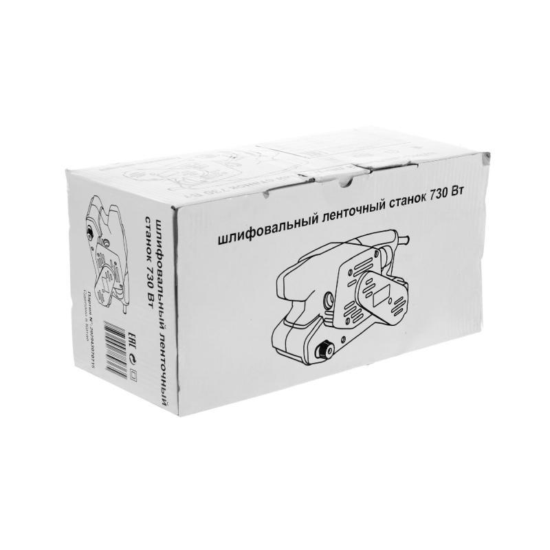 Ленточная шлифовальная машина, 730 Вт, 75х457 мм