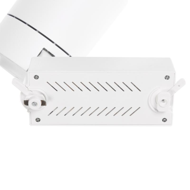 Трековый светильник светодиодный «Attento» 50 Вт, 20 м², цвет белый