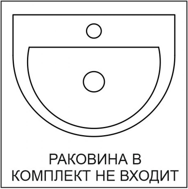 """Тумба под раковину напольная/подвесная """"Дана"""" 60 см цвет белый глянец"""