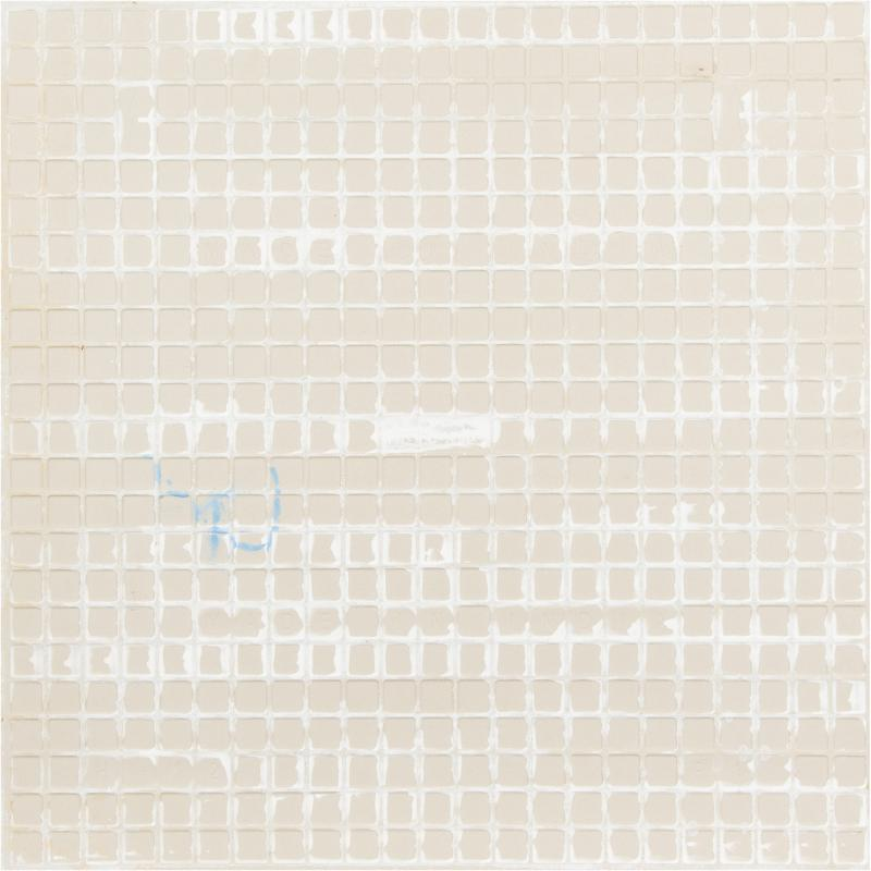 Плитка напольная Artens «Madras» 60x60 см 1.08 м² цвет бежевый