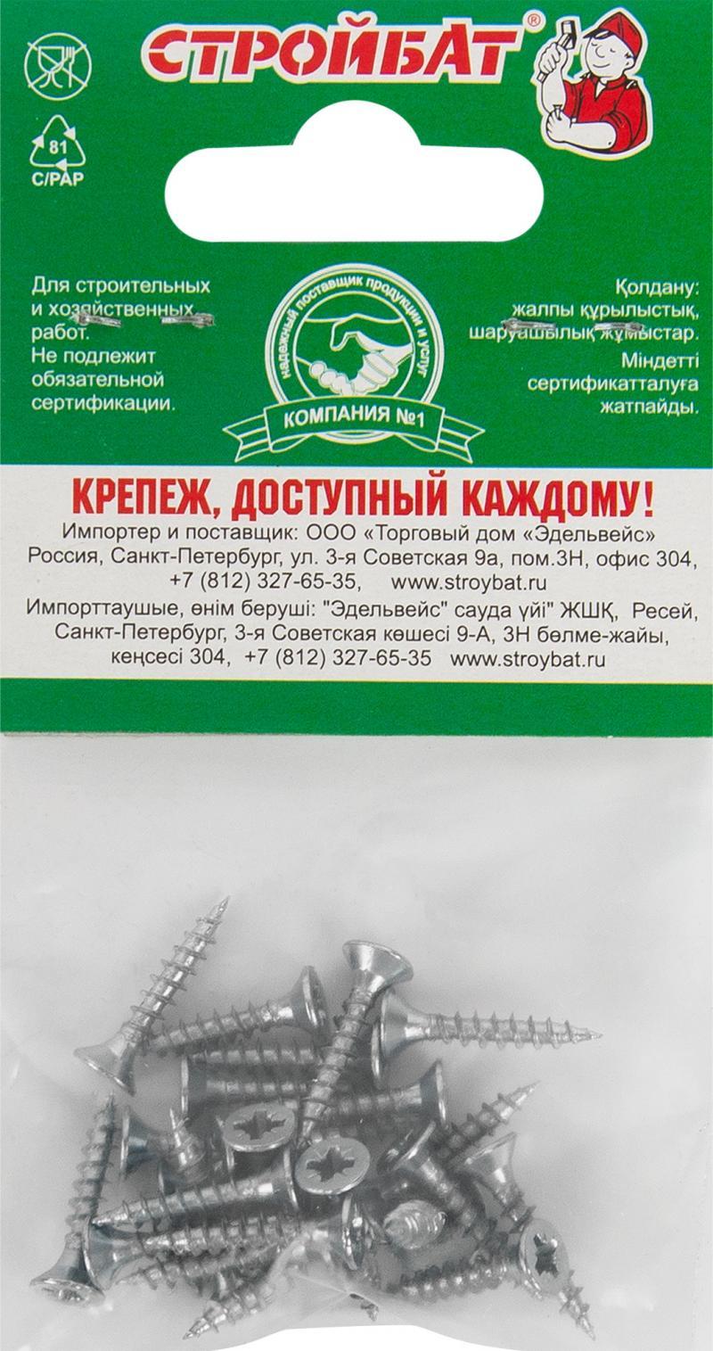 Саморезы универсальные, оцинкованные, 3.5Х20, упаковка 26 шт.