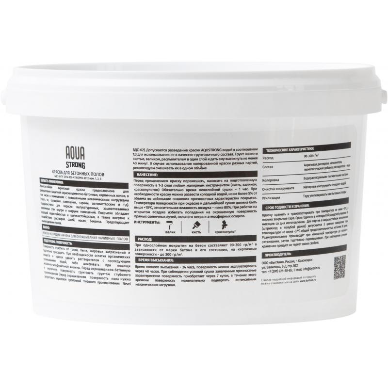 Краска для пола Aquastrong 2 кг цвет белый