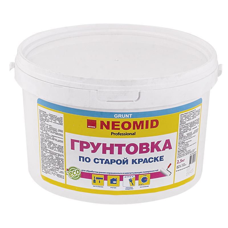 Грунт по старой краске Neomid 2.5 кг