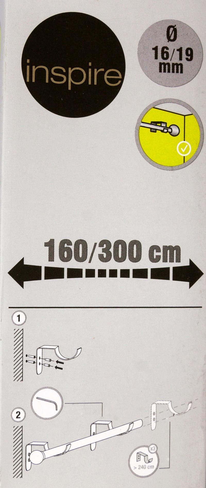 Карниз однорядный раздвижной «Цилиндр», 160-300 см, цвет белый матовый
