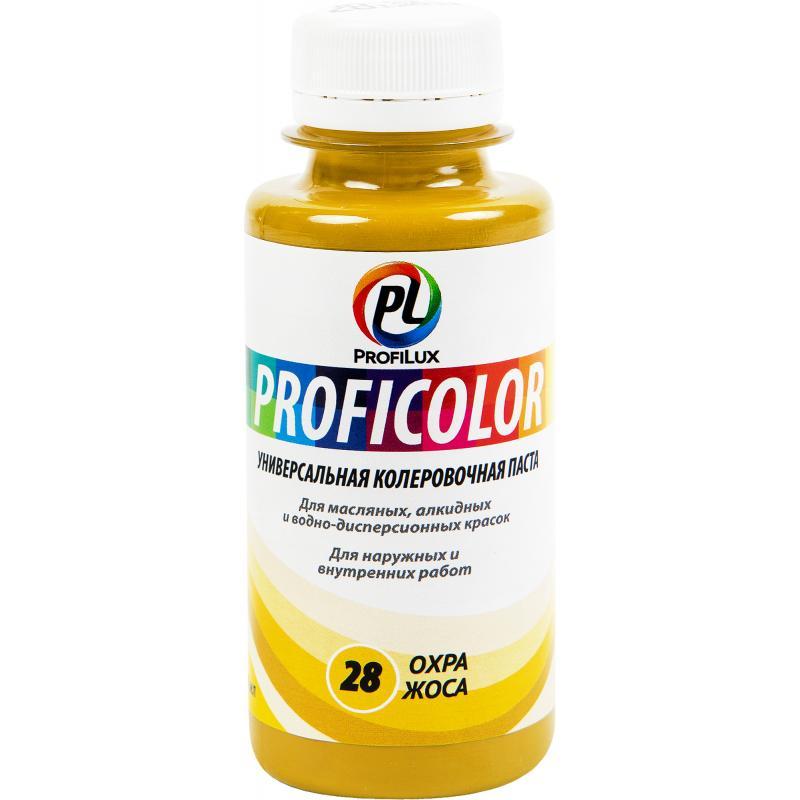 Колеровочная паста Profilux №28 100 гр цвет охра