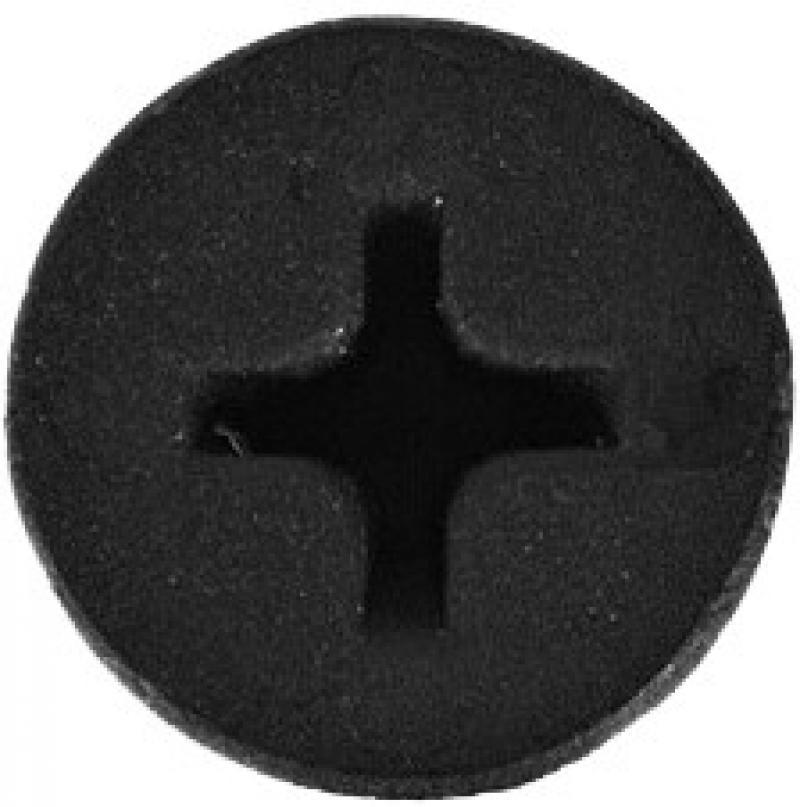 Саморезы гипсокартон-металл 3.5х35 мм 200 шт.