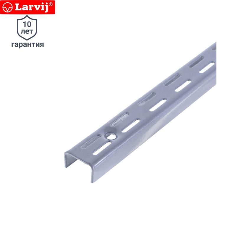 Направляющая двухрядная Larvij 50 см 55 кг/20 см цвет серый