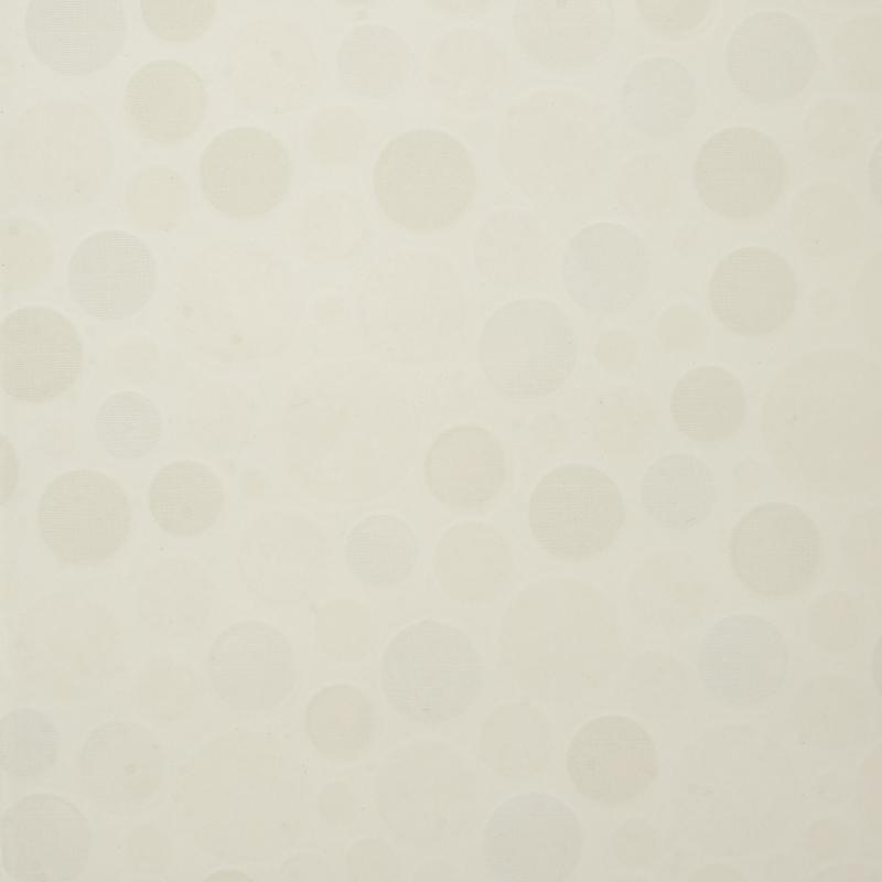 Плитка настенная Mozaika 20x30 см 1.2 м2 цвет белый