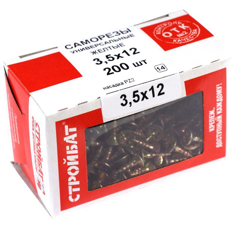 Саморезы универсальные, желтый цинк, 3.5Х12, упаковка 200 шт.