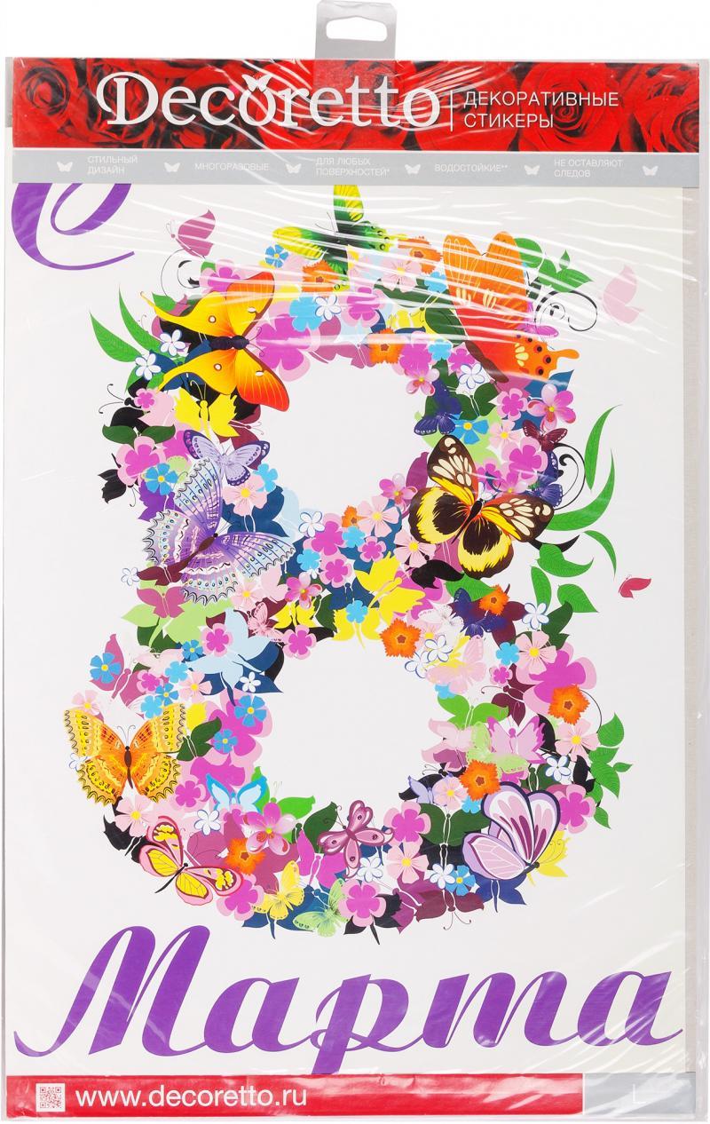 Наклейка «С 8 марта» Декоретто L