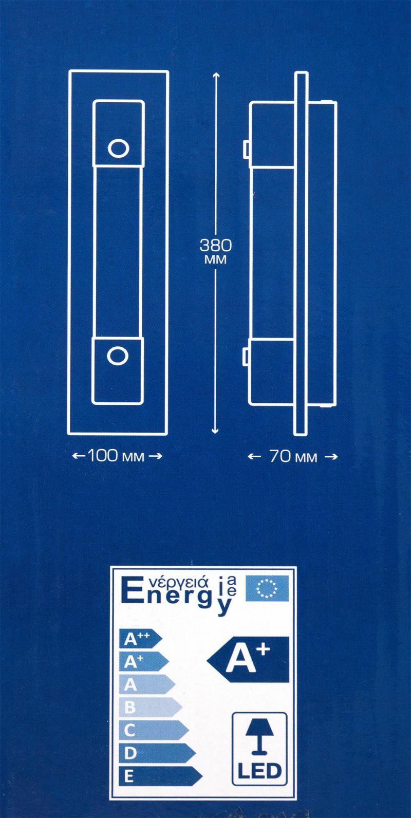 Светильник линейный светодиодный SNCHLINE-DLL10W, 10 Вт, 630 Лм, 4000 К, цвет хром, свет холодный белый