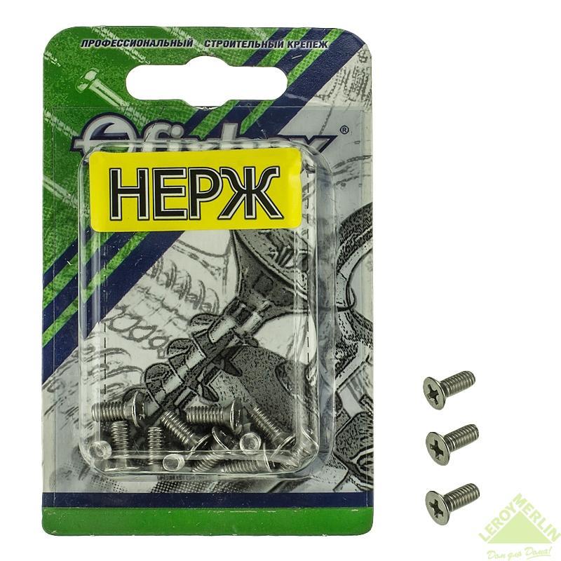 Винт потайной DIN 965 М4x10 мм FBox, 15 шт.