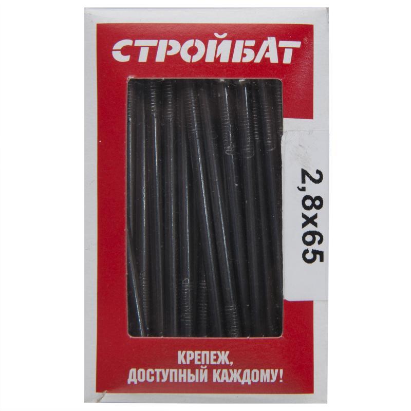 Гвозди финишные 2.8х65 мм, 0.5 кг
