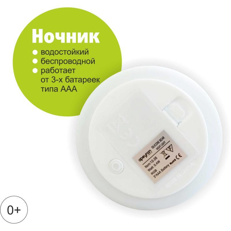 Ночник светодиодный «Мишка», IP44, цвет белый