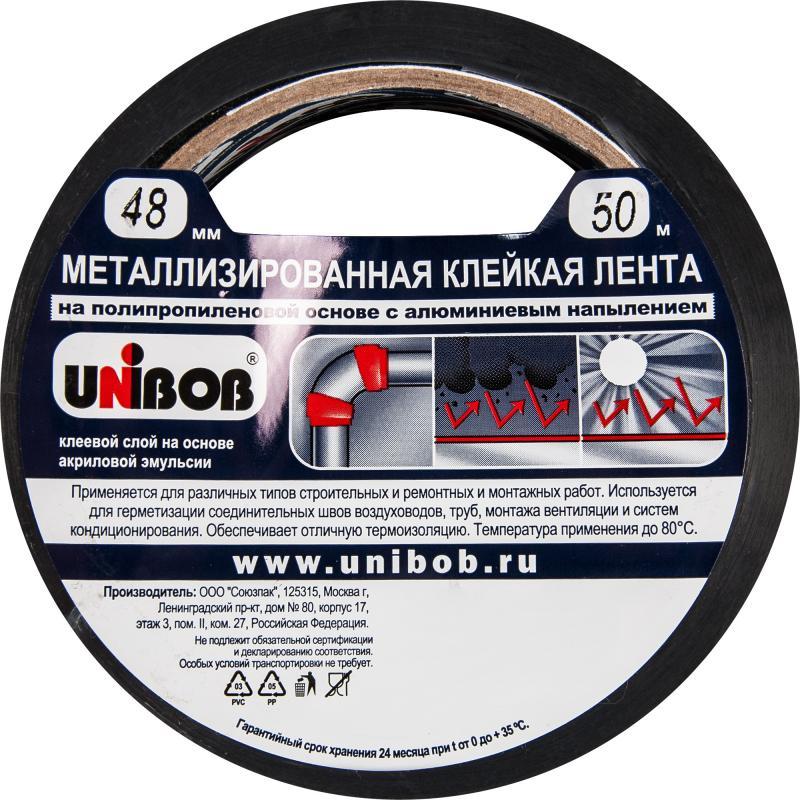 Лента металлизированная Unibob, 48 мм х 50 м