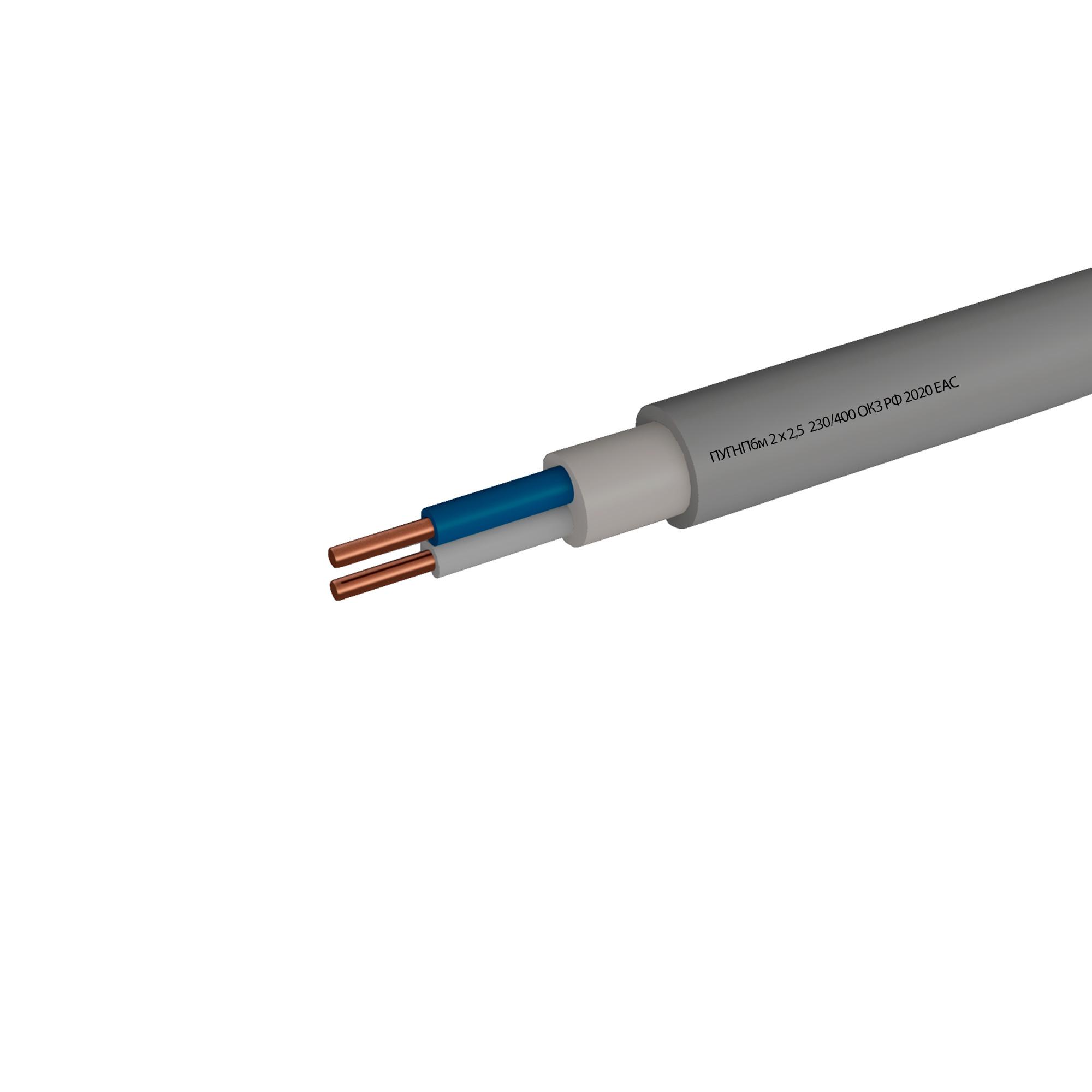 Провод гибкий ПУГНПбм 2х2.5 мм 100 м