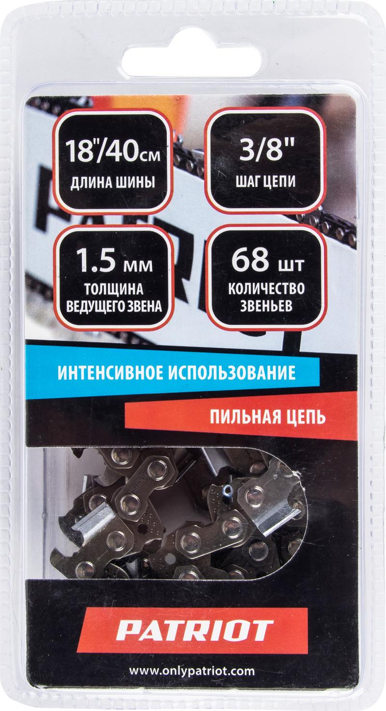 Цепь пильная Patriot 68 звеньев, шаг 3/8 дюйма, паз 1.5 мм