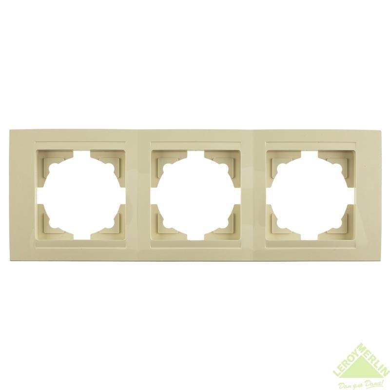 Рамка для розеток и выключателей Gunsan Moderna, 3 поста, цвет кремовый