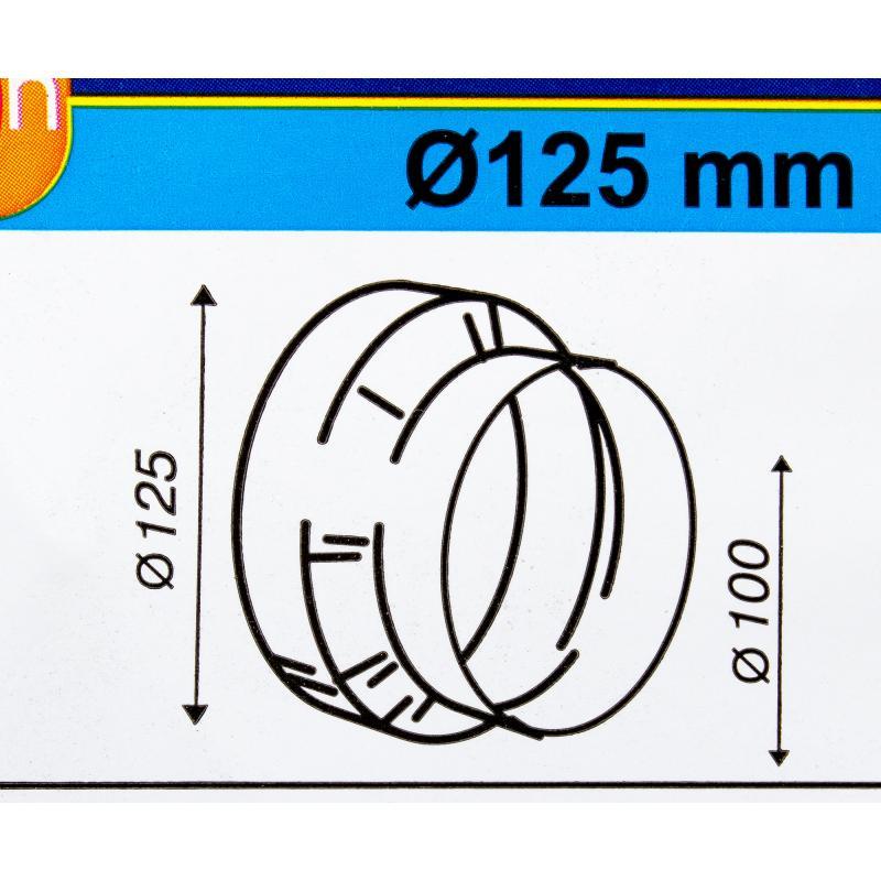 Переходник с D100 на D125 мм