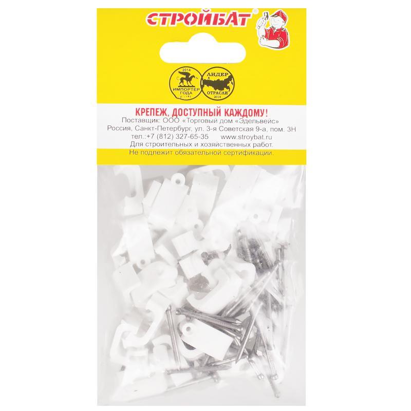 Скоба для электрокабеля плоская 12х17 мм, полипропилен, 50 шт.