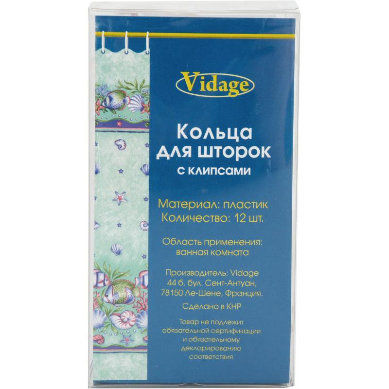 Кольца для шторок с клипсами Vidage, цвет прозрачный