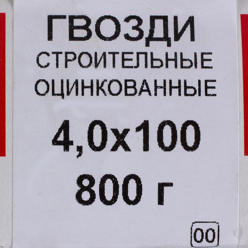 Гвозди строительные 4.0х100 мм, 0.8 кг