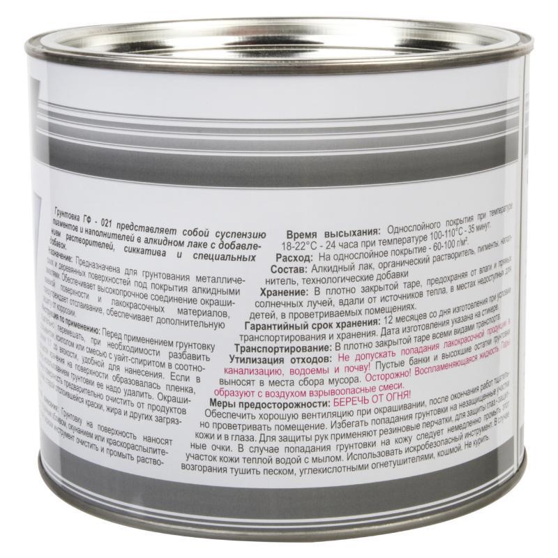 Грунт ГФ-021 Profilux 1.9 кг цвет красно-коричневый