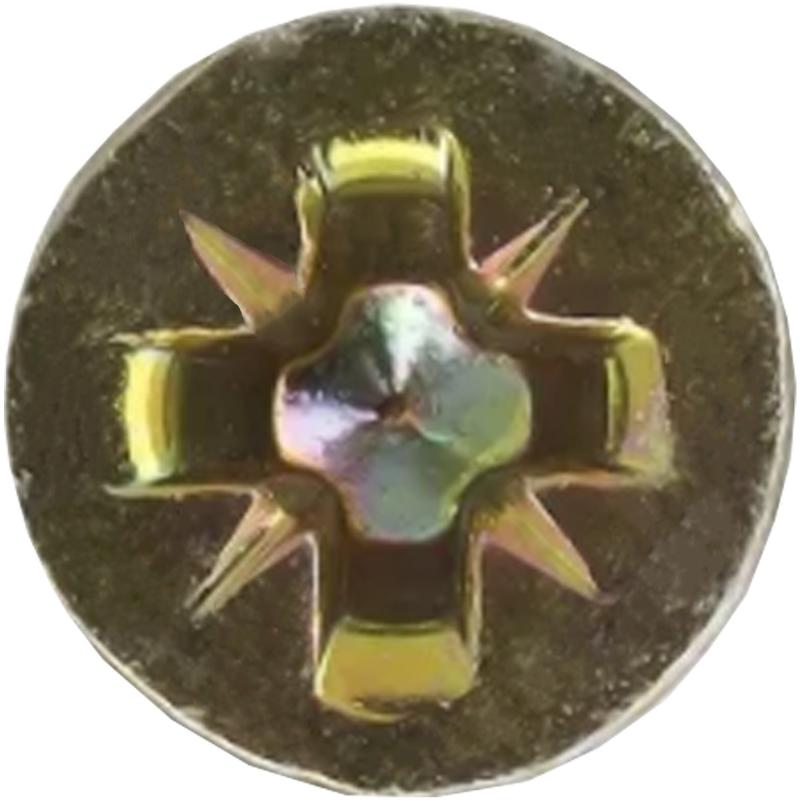 Саморезы универсальные, желтый цинк, 5Х40, упаковка 200 шт.