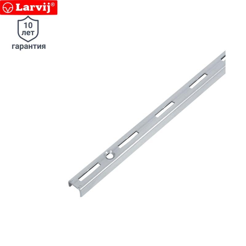 Направляющая однорядная 100 см 55 кг/20 см цвет матовое серебро