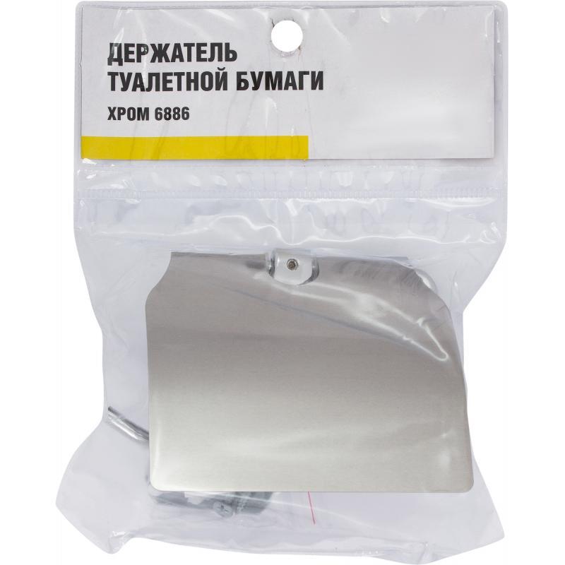 Держатель для туалетной бумаги с крышкой цвет хром