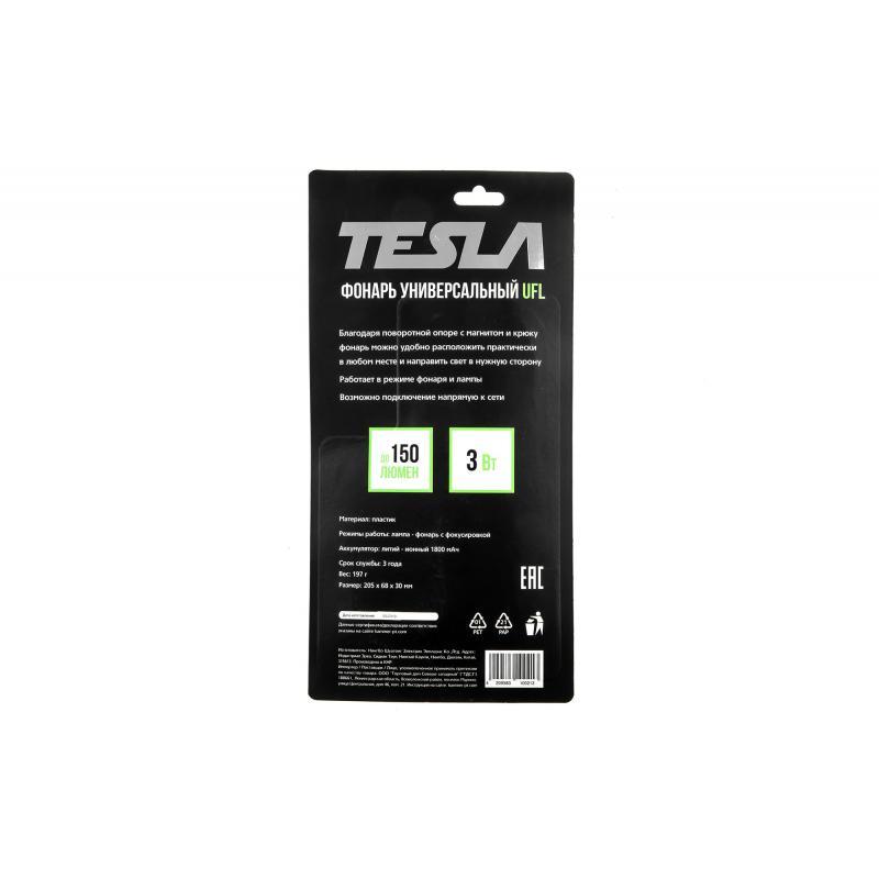 Фонарь Tesla UFL