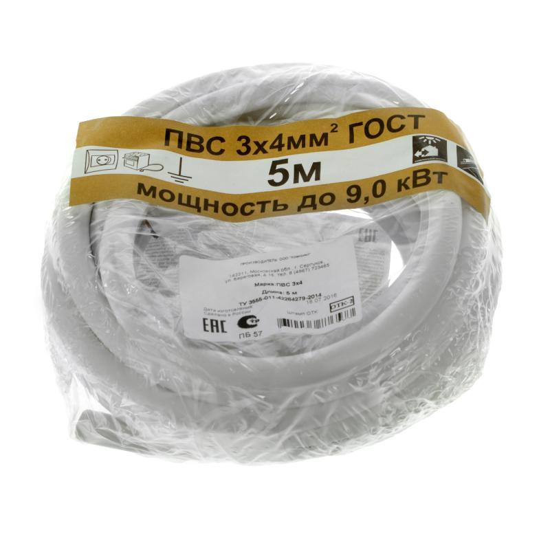 Провод Партнер-Электро ПВС 3х4, 5 м