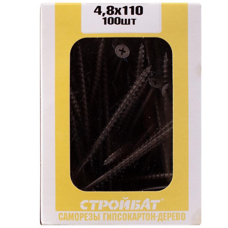Саморезы гипсокартон-дерево 4.8х110 мм, 100 шт.