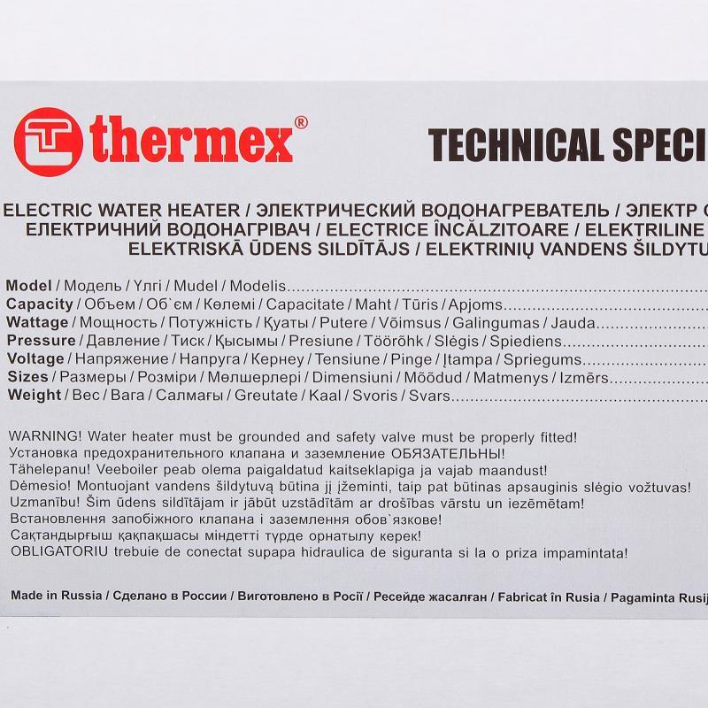 Водонагреватель вертикальный 80 л, Thermex Praktik 80 V Slim, нержавеющая сталь