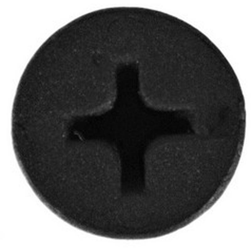 Саморезы гипсокартон-металл 3.5х25 мм 200 шт.