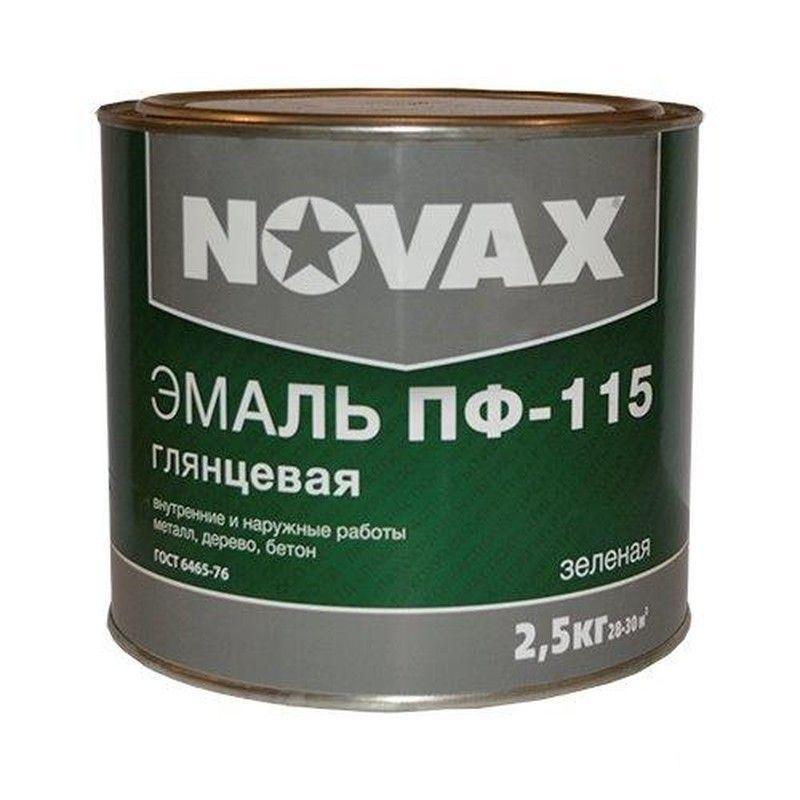 Эмаль Новакс ПФ-115 зелёная, 2,5кг