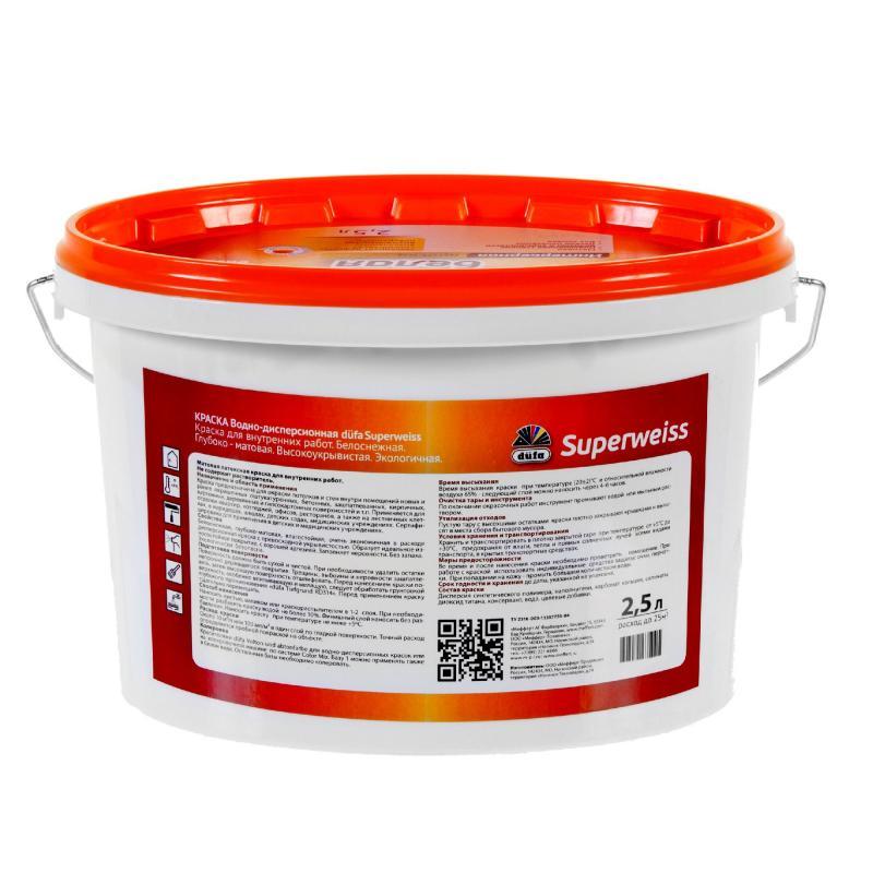 Краска водно-дисперсионная Superweiss Mix 2.5 л база 1