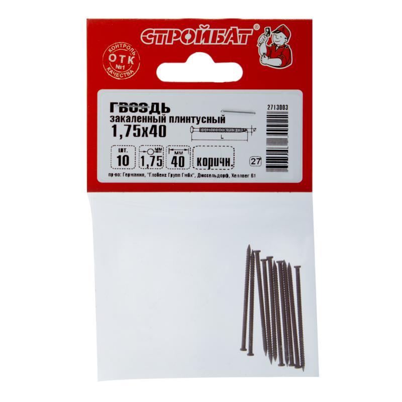 Гвозди плинтусные закаленные 1.75х40 мм, цвет коричневый, 10 шт.