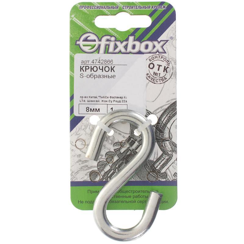 Крючок S-образный 8 мм оцинкованный Fixbox, 1 шт.
