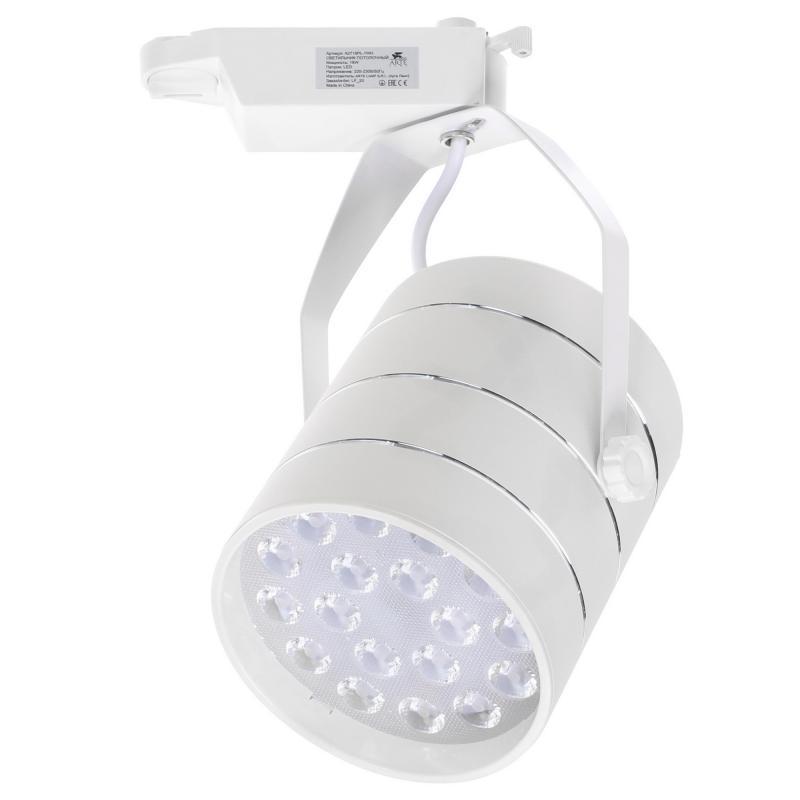 Трековый светильник светодиодный «Cinto» 18 Вт, 6 м², цвет белый