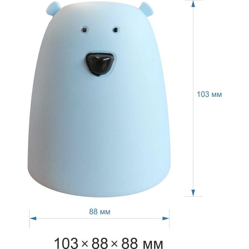 Ночник светодиодный «Мишка», IP44, цвет голубой