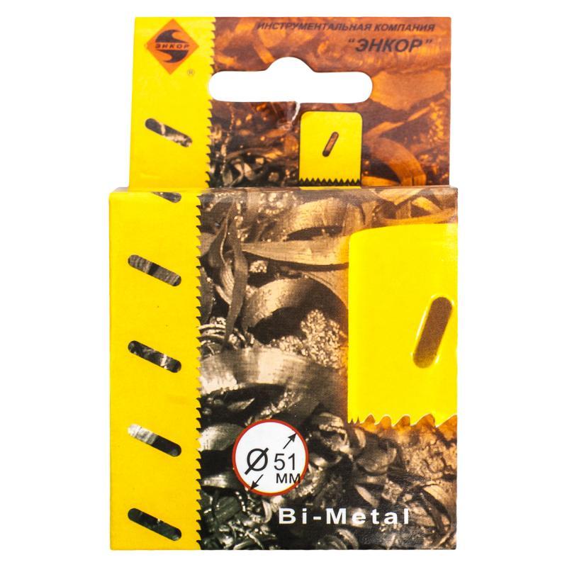 Коронка для металла Энкор Bi-Metall, D51 мм