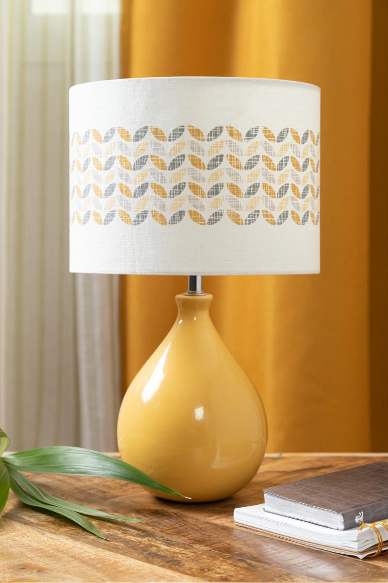 Настольная лампа Yellow L1129P, цвет жёлтый/белый