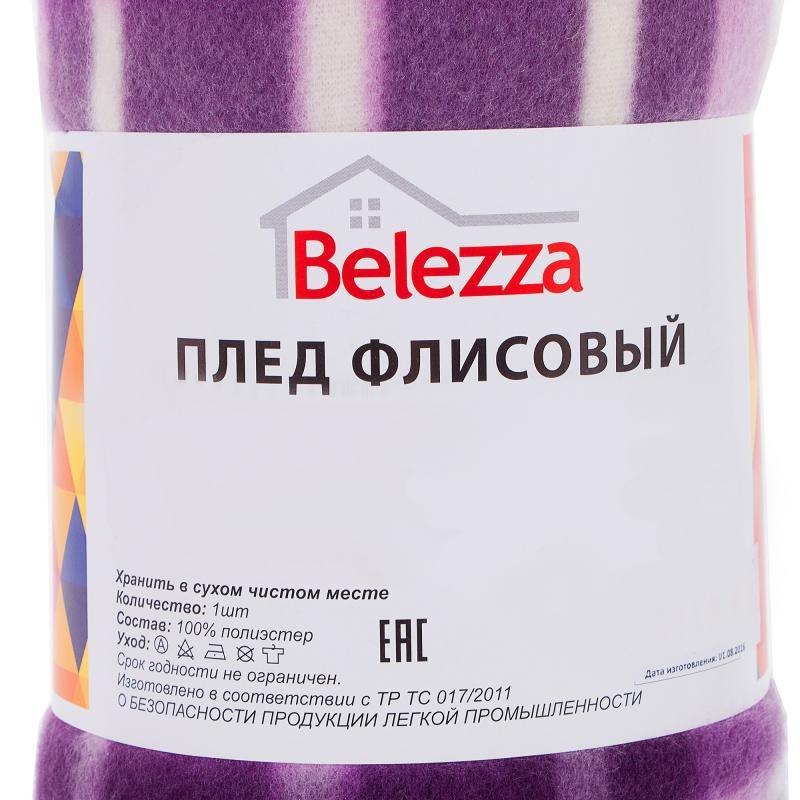 Плед «Basic» 130х170 см флис цвет фиолетовый