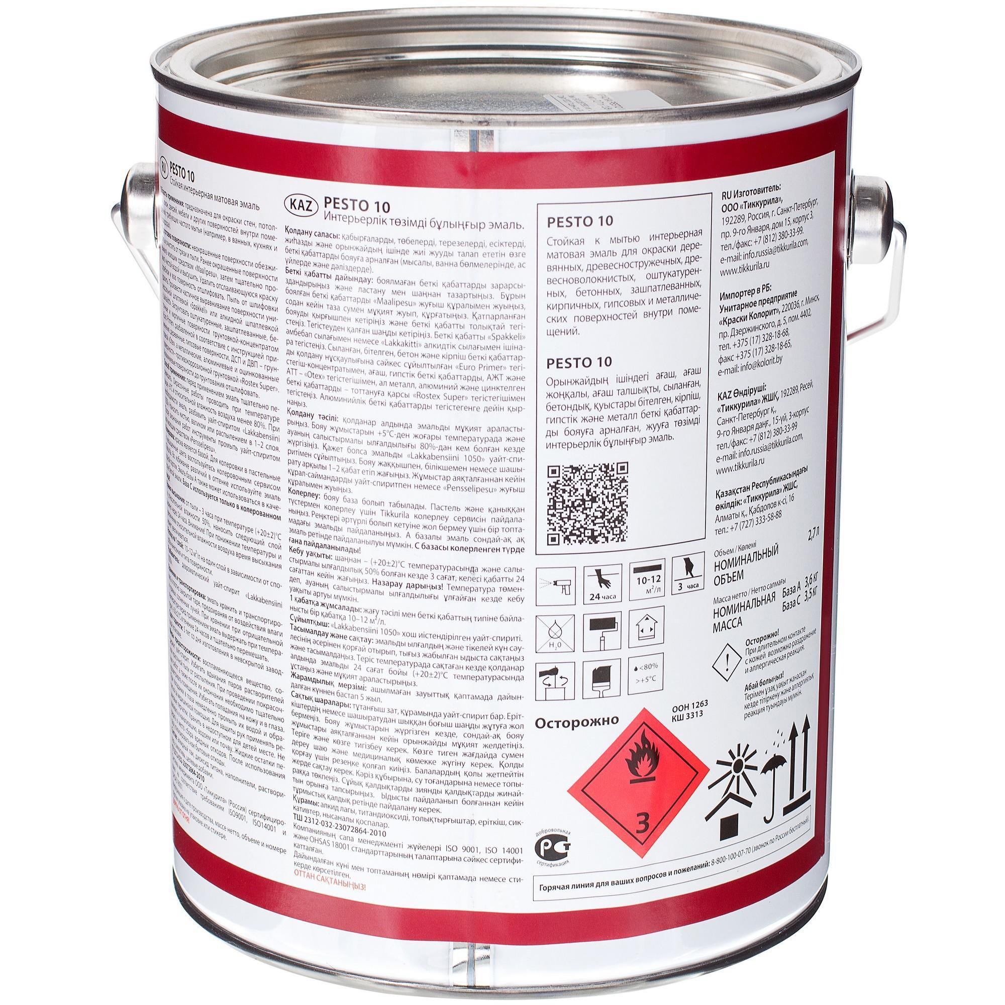 Эмаль Tikkurila Песто 10 цвет белый 2.7 л