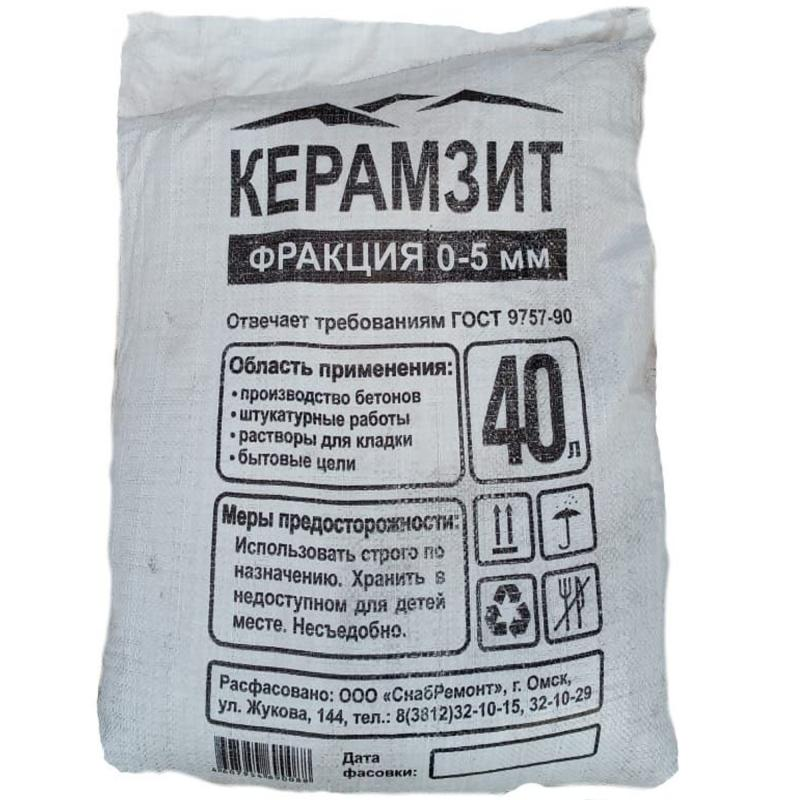 Керамзит фракция 0-5 мм 0.04 м³